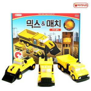 믹스&매치 자석블럭 건설차량 시리즈