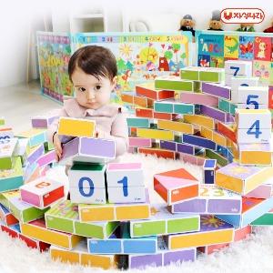로제타 종이블럭 (숫자)